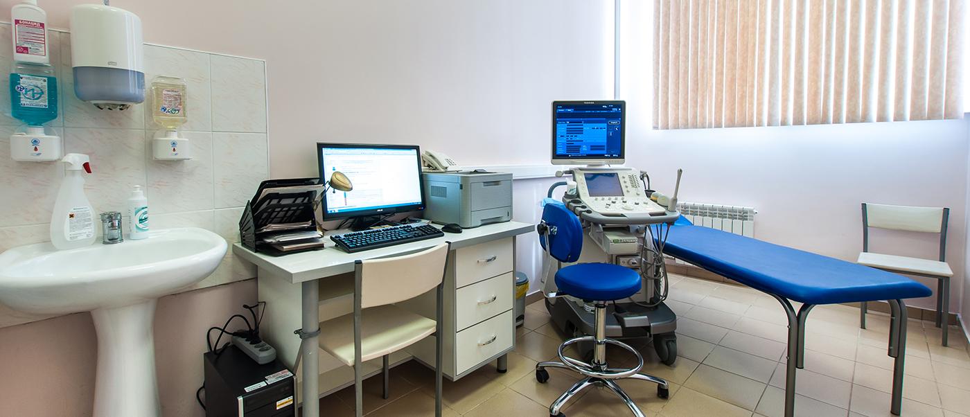 Картинки по запросу кабинеты функциональной диагностики